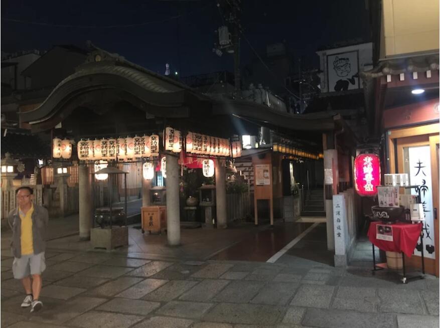 大阪一地5日深度遊